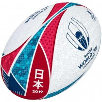 Gilbert Supporter RWC 2019 Size 4 Rugby Ball